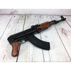 Fusil AKS