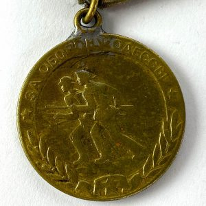 Medalla de la defensa de Odessa