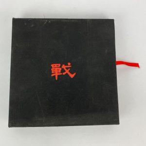 Libro El arte de la guerra. Sun Tzu