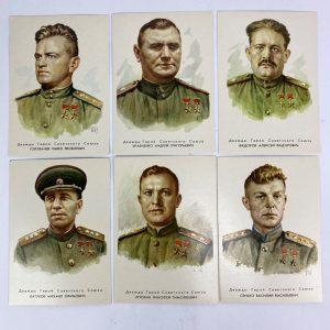Tarjetas de Héroes de la Unión Soviética 2ª Guerra Mundial