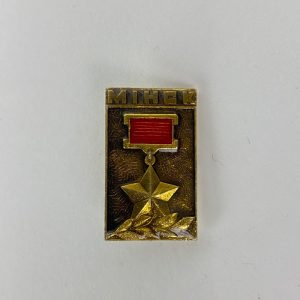 Insignia Soviética Minsk Ciudad Heroica