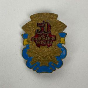 Insignia 50 años Liberación de Ucrania
