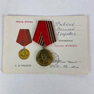 Medalla Centenario de Zhukov