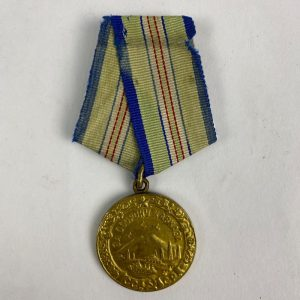 Medalla de la Defensa del Caucaso 2ª Guerra Mundial