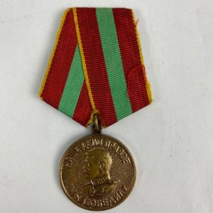 Medalla al Trabajo Heroico durante la Guerra Patriótica