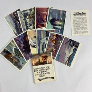 Tarjetas postales Soviéticas Flota del Báltico WW2