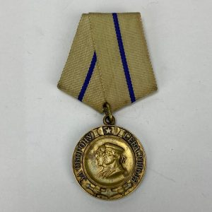 Medalla por la Defensa de Sebastopol