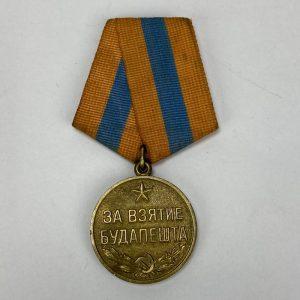Medalla por la Captura de Budapest