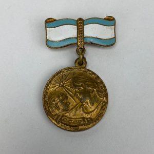 Medalla a la Maternidad de 2ª Clase URSS WW2