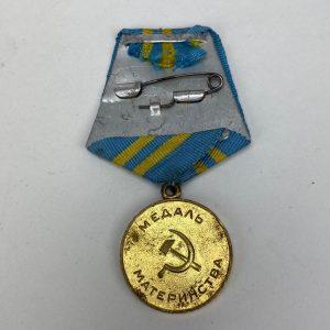 Medalla a la Maternidad de 2ª Clase URSS Versión Militar
