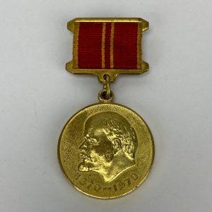 Medalla del Centenario de Lenin