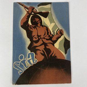 Tarjeta Postal Solidaridad Internacional Antifascista Guerra Civil
