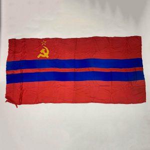Bandera de la RSS de Turkmenistán