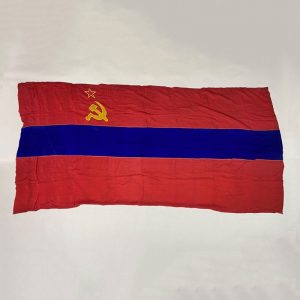 Bandera de la RSS de Armenia