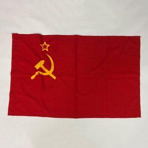 Bandera de la URSS Bordada