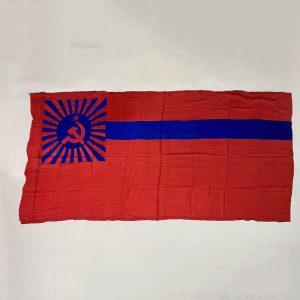 Bandera de la RSS de Georgia