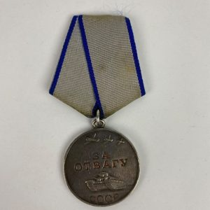 Medalla al Valor 2ª Guerra Mundial URSS