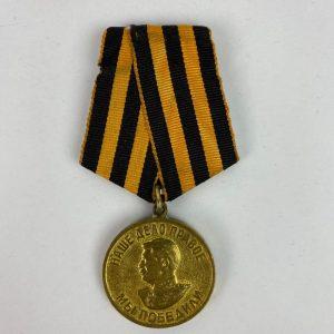 Medalla Soviética Victoria Alemania WW2