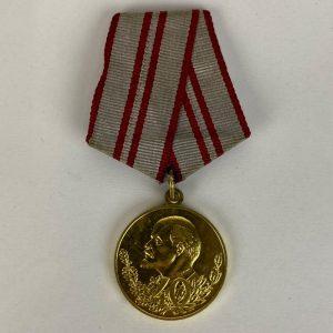 Medalla 40 Aniversario Ejercito Rojo