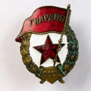 Insignia Guardia WW2